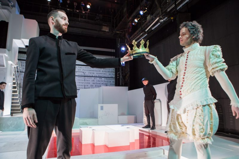 Viata si moartea lui Richard al II lea, Teatrul Mic